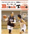 プレイヤーズ Break Time vol.1