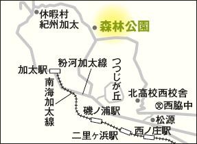 森林公園地図