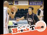 プレイヤーズ Break Time vol.2