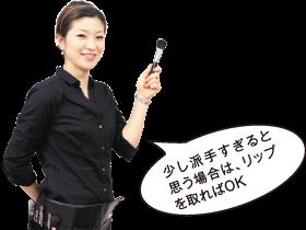 髙居 紗也佳さん