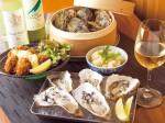 ぷりぷり&新鮮な牡蠣を豪快に大好評! 食べ放題コース