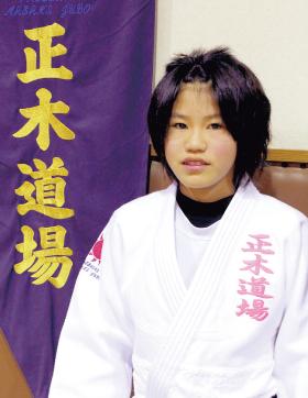 才能×努力スゴキッズ 全国小学生学年別柔道 大会女子45kg級優勝