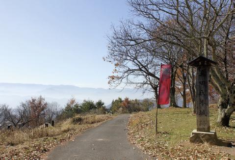 「真田氏本城跡」上田へ本城を移すまで使われていた山城跡。幸村の祖父、幸隆の時代に使われていたといわれ、真田の原点がうかがえます。長野県上田市真田町長5029ノ3☎0268(72)4330真田地域自治センター 産業観光課