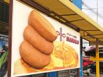 何度も食べたいしっとりふわふわ食感 イートインOKの生バームクーヘン専門店