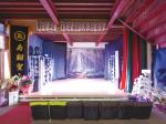 人情芝居&舞踊ショーを間近で 気軽に楽しめる大衆演劇の劇場が美園に