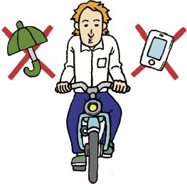 自転車の 自転車 安全運転義務違反 傘 : ... 快適自転車ライフ | LIVING和歌山