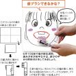 こぴちゃんの手作りおもちゃ 歯ブラシできるかな?