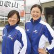 逆境を楽しみ、自分を信じて国体3連覇へ!! セーリング 宮川 惠子 選手、栗栖 佐和 選手