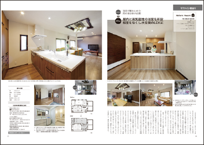 20150801housing02