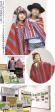 和歌山市民図書館で展示、体験、語りのイベント 「世界のともだち展」開催