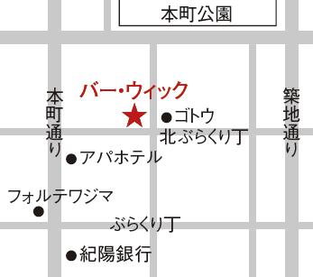 20150808otona03