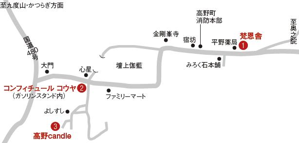 20150822cafe05