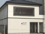和歌山市の中心部に貸ギャラリーオープン 作品展示や習い事、各種教室に利用OK