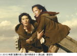 進撃の巨人 ATTACK ON TITAN エンド オブ ザ ワールド(PG12) 9月19日(土)ロードショー ジストシネマ和歌山 イオンシネマ和歌山