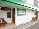 水牛モッツァレラチーズだけを使用 本格ナポリピザの店がJR和歌山駅すぐに