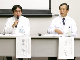 県立医大病院で10月8日に行われた記者会見の様子