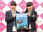 「Fun×Fam」のみゅう&くぅが出演 ガールズ演劇「魔銃ドナーKIX」