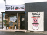 """和食料理人の経歴を持つ店主が作る """"こってり""""""""あっさり""""2種類のスープ"""