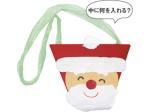 こぴちゃんの手作りおもちゃ サンタさんポシェット