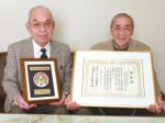防犯功労団体表彰 木本地区の安全推進員会が受賞