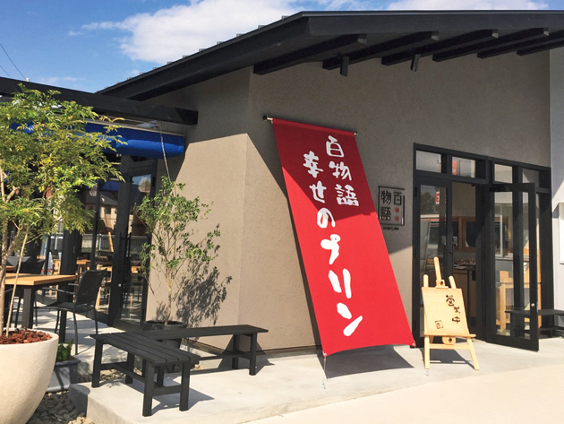 地産地消にこだわったメニューが豊富 体にやさしいカフェ、待望の2号店