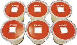 プレミアム真田プリン1個270円カラメル代わりの柿シロップが美味。6個並ぶと六文銭柄!イートインもできます