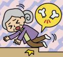毎日の食事と運動で骨粗しょう症を予防