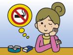 女性の方が影響大 禁煙のススメ