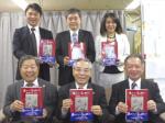 第12弾「昭和のかほり」県内の主な出来事などを紹介