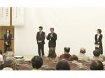 「わかやま市在宅医療安心ネットワーク」市民公開講座を開催