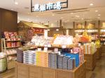 和歌山の土産充実「黒潮市場」がMIOに 蛇口をひねると出る!?みかんジュースも