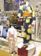 浴衣「Ise-kata-gallery」