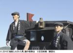 海賊とよばれた男 12月10日(土)ロードショー ジストシネマ和歌山 イオンシネマ和歌山