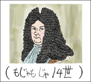 奈央(9歳) シブがき隊で「NAINAI16」「ZIGZAG17」「もじゃもじゃ14」3曲続けてお聴きください(笑)