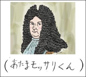 笙史(11歳) 時代の王様に「くん」とは(汗)。しかし、ルイ14世は怒りません。頭はもっさりしてるけど、心はあっさりしてるから…