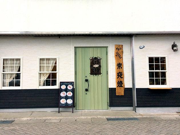 生豆を店内で自家焙煎 紀三井寺にあるこだわりコーヒー店