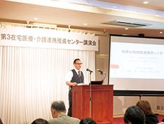 和歌山市に5カ所のセンター 市民向けの公開講座や学習会も
