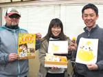 「第1回かいなんお菓子まつり」わんぱく公園で4月2日(日)に開催