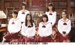 暗黒女子 4月1日(土)ロードショー ■ジストシネマ和歌山 ■イオンシネマ和歌山