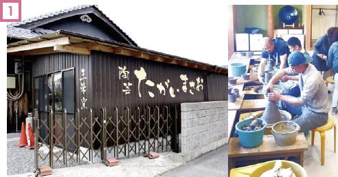昨年、独立して「三米窯」を設置。個展用の作品をつくりながら、陶芸教室を開催