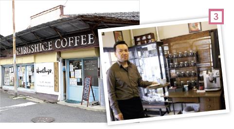 昭和の香りが漂うすてきな空間で、自家ばい煎コーヒーを