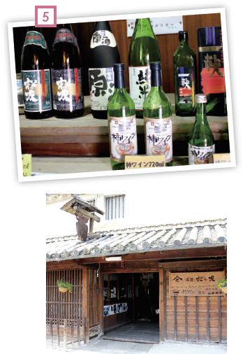 木の香りが心地良い、老舗の造り酒屋。お土産に珍しい柿ワインはいかが