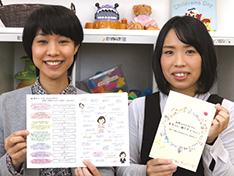 冊子を手に持つ理事長の上田さん(左)とスタッフの青木さん