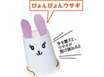 こぴちゃんの手作りおもちゃ ぴょんぴょんウサギ