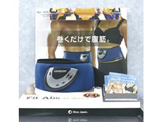 ショップジャパン「スレンダーストーンFit(フィット)」