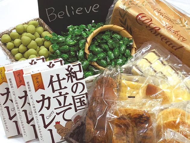 工場直産品を種類豊富に取りそろえ パンや焼き菓子、お値打ち品なども