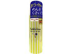 Saborino(サボリーノ)速く乾かスプレー