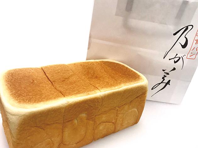 """受賞多数! しっとり&もちもちの食感 """"高級生食パン""""岩出販売店が登場"""