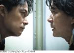 三度目の殺人 9月9日(土)ロードショー ■ジストシネマ和歌山 ■イオンシネマ和歌山