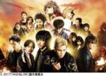 HiGH&LOW THE MOVIE 3 FINAL MISSION 11月11日(土)ロードショー ■ジストシネマ和歌山 ■イオンシネマ和歌山